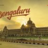 PC00001 – Bengaluru Postcard – 2